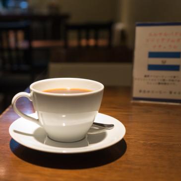 落ち着けるお店 ROMALIA COFFEE
