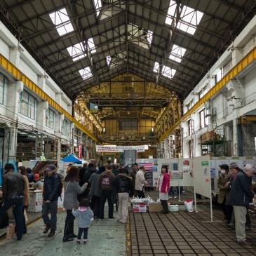 中島三郎助まつりで廃造船所見物