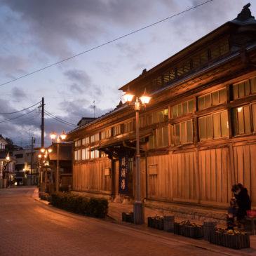 飯坂温泉と照井の円盤餃子