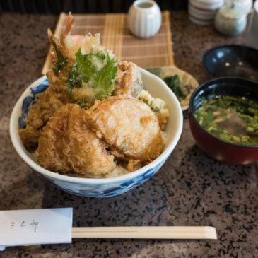 三太郎の天丼