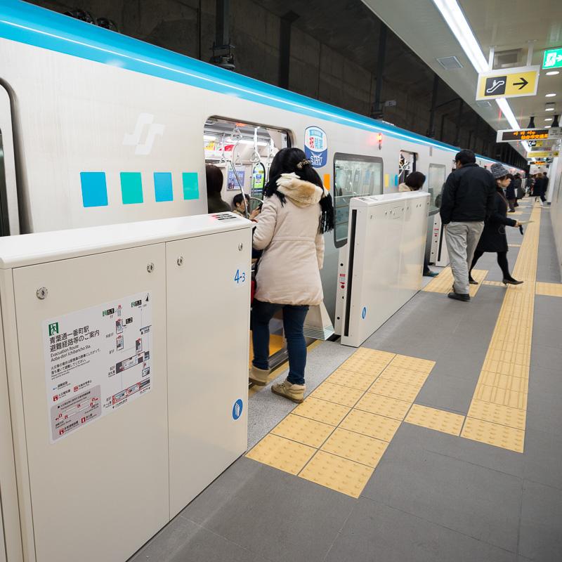 仙台市地下鉄東西線開通