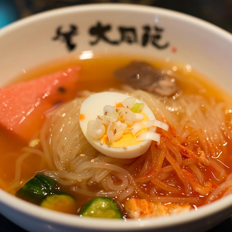 大同苑の盛岡冷麺