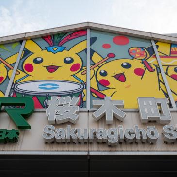 横浜でポケモンGO